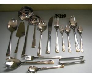 Krauff Столовый набор Elegance 72 пр. в чемодане 29-189-009