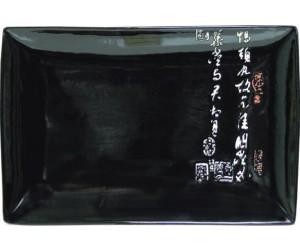 Mitsui Блюдо 24 см. 24-21-103
