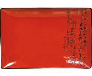 Mitsui Блюдо 24 см. 24-21-128