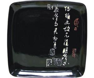 Mitsui Тарелка 21 см. 24-21-097