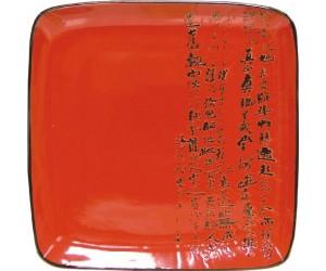 Mitsui Тарелка 21 см. 24-21-122