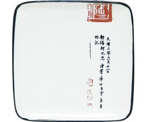 Mitsui Тарелка 26 см. 24-21-073