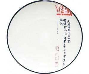 Mitsui Тарелка 28 см. 24-21-070