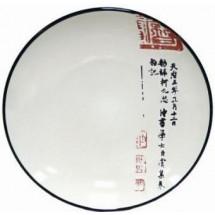 Mitsui Блюдце 13 см 24-21-162