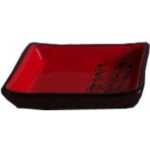 Mitsui Блюдце для соуса 8 см. 24-21-233