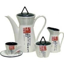 Mitsui Чайник заварочный 1,2 л 24-21-085
