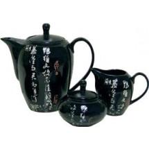 Mitsui Чайник заварочный 1,3 л 24-21-107