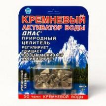 «ДИАС» Активатор воды кремневый 10 г BZ-90432
