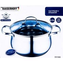 Kaiserhoff Кастрюля 6.5 л. KH-1695