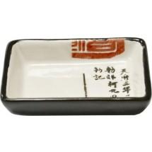 Mitsui Блюдце для соуса  8 см. 24-21-234