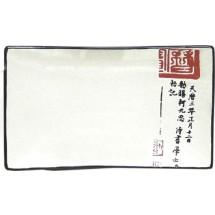 Mitsui Блюдо 30 см. 24-21-079