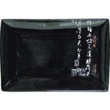 Mitsui Блюдо 30 см. 24-21-104