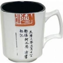 Mitsui Чашка 340 мл. 24-21-066
