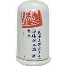 Mitsui Подставка для зубочисток 24-21-089
