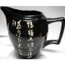 Mitsui Сливочник 275 мл. 24-21-183