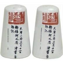 Mitsui Набор для специй 2 пр. 24-21-088