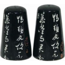 Mitsui Набор для специй 2 пр. 24-21-113