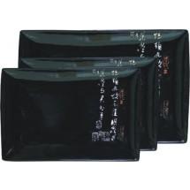 Mitsui Набор для суши черный 3 пр. 24-21-201