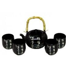 Mitsui Сервиз чайный 5 пр. 24-21-151