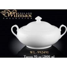 WILMAX Супник 2.8 л. WL-992491
